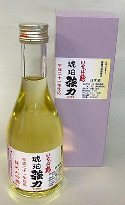 いなば鶴 純米大吟醸 琥珀コハク強力