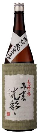 みずの光彩 特別純米酒