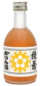 綾菊 かりん酒