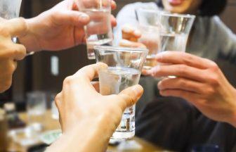 お酒の席でのマナー