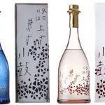 小鼓(兵庫の日本酒)「路上有花 桃花・花吹雪」の特徴や美味しい飲み方を分析