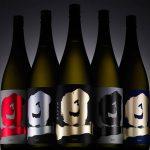旦(山梨の日本酒)愛山・無濾過生原酒・夏純米吟醸の特徴や美味しい飲み方を分析