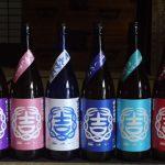 結(茨城の日本酒)「まっしぐら・亀口直汲み」の特徴や美味しい飲み方を分析