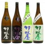 羽根屋(志村けんさんも愛飲した日本酒)煌火・翼。市販酒にも鑑評会と同等の手間を掛けたお酒