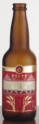 堺収穫麦酒