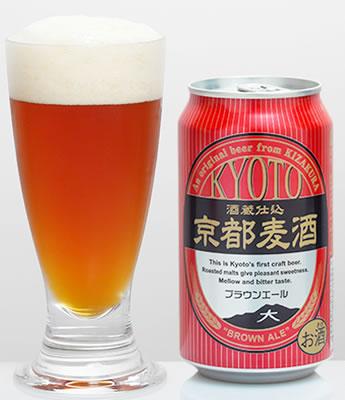 黄桜 京都麦酒