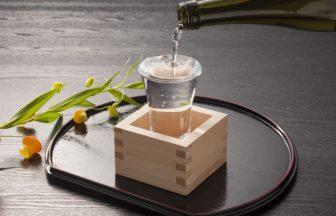 升と日本酒