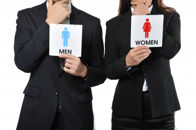性別による違い