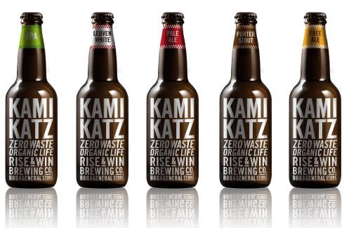 カミカツビール