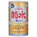 菊水(新潟の日本酒)ふなぐち菊水一番しぼり・四段仕込・白キャップの特徴や美味しい飲み方を分析