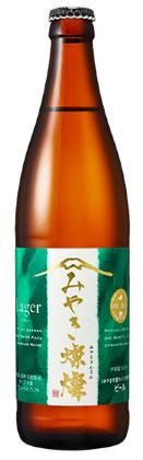 みやき燦燦クラフトビール