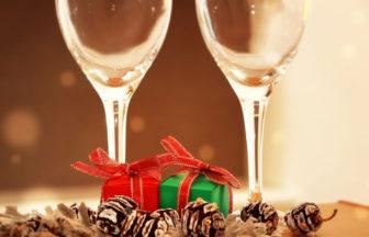 クリスマスに飲みたいお酒