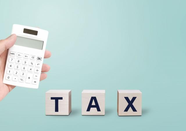 お酒買取で得た利益、税金はどうなるの?