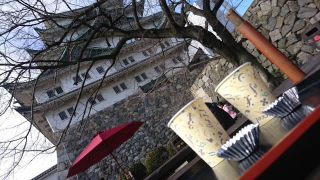 愛知県で有名なお酒の銘柄と仕事内容