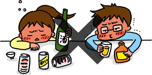 飲んだくれカップル